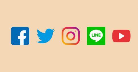2018年ソーシャルメディア(SNS)の年代別利用者比較