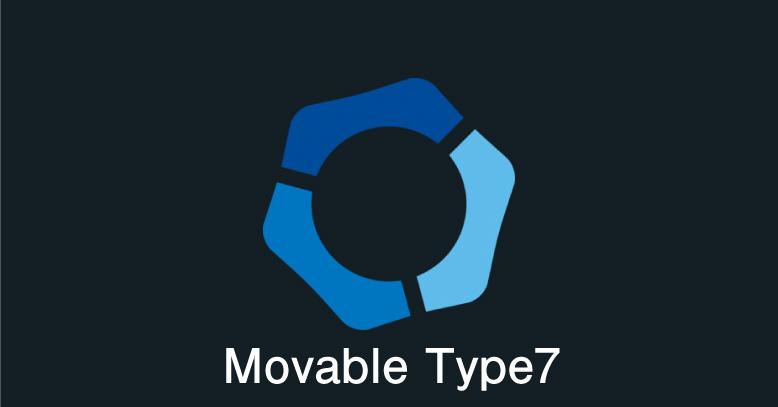 Zenlogic(firstserver)にMovable Type7を設置するときのまとめ